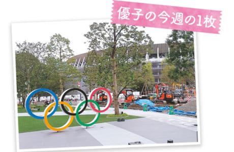 ある会議で訪れたジャパン・スポーツ・オリンピックスクエア。向こうに見える新国立競技場も着実に工事が進んでいます