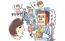 画像:【494号】荒木直美の婚喝百景 もうひとりとは言わせない!