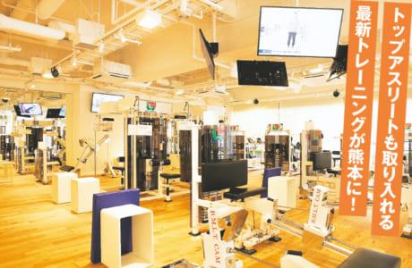 マシンが体の動きを自然に誘導してくれて、体への負担が少ないB.M.L.T.カムマシン(R)。その日の体調などに合わせて、スタッフがメニューを変えてくれます