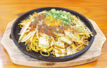 画像:【490号】麺's すぱいす – 豊富なメニューで幅広い層に人気 お好み焼き・鉄板焼き ほらふき亭 菊陽店