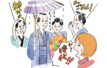 画像:【498号】荒木直美の婚喝百景 もうひとりとは言わせない!