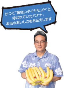 三代目 松田 邦彦さん