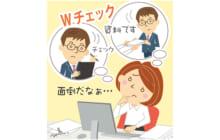 画像:【492号】くらしのお悩み Q&A