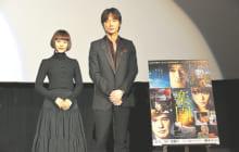 画像:【493号】すぱいすトピックス – 綾野剛さん、杉咲花さんが来熊!
