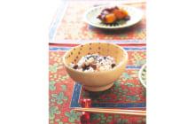 画像:美味しいレシピ vol.244 – 赤飯