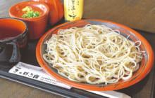 画像:【493号】麺's すぱいす – 南阿蘇の大パノラマを望む絶景カフェ 蕎麦&オープンカフェ きっぽう庵