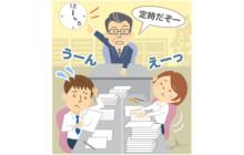 画像:【494号】くらしのお悩み Q&A