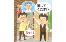 画像:【496号】くらしのお悩み Q&A