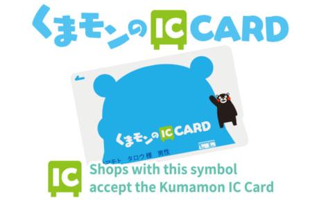 (C)2010 kumamoto pref. kumamon #20348