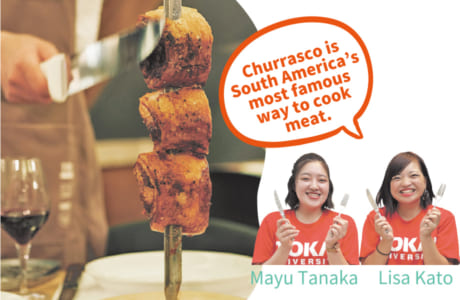 Churrasco (evening) ¥3,800 (tax excl)