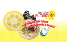 画像:【Rugby World Cup 2019 SPECIAL EDITION】WELCOME TO KUMAMOTO!(Food&Service map・Information)