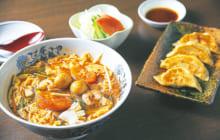 画像:チャイニーズレストラン 王張(わんちゃん)