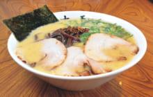 画像:【497号】麺's すぱいす – 先代の味から独自メニューまでそろう 中王(ちゅうおう)ラーメン