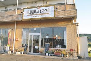 村内外からリピーターが訪れる人気店。観光客も立ち寄りやすい立地です