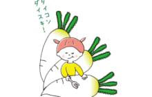 画像:【500号】子育てラボ – 食べる VOL.373
