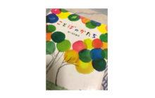 画像:【読者スタッフ ブログ】心に響いた! クリスマスに読みたい絵本
