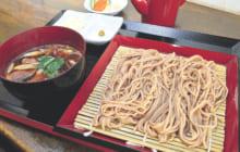 画像:【503号】麺's すぱいす – 趣ある古民家を利用した小粋な居酒屋 かわばた