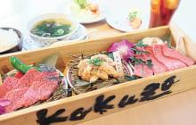 画像:絶品焼肉&極上ホルモン KoKuZo(コクゾー)