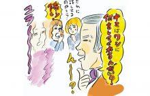 画像:【512号】荒木直美の婚喝百景 もうひとりとは言わせない!