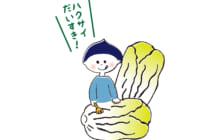 画像:【507号】子育てラボ – 食べる VOL.379