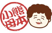 画像:【507号】工事郎のぎゃんときゃぎゃん言う -其の五十八-