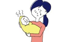 画像:【508号】子育てラボ – 知る・学ぶ VOL.380