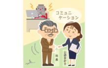 画像:【510号】くらしのお悩み Q&A