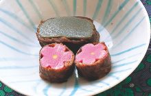画像:美味しいレシピ vol.250 – 生麩の梅酒煮