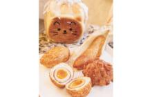 画像:【エリア情報 立ち寄りスポット】ちぃのパン