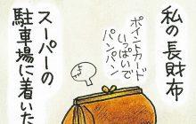 画像:【514号】おっぱいの達人 第1218回