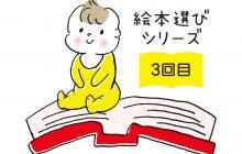 画像:【516号】子育てラボ – 楽しむ VOL.383