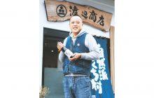 画像:【515号】すてきびと – 「渡辺商店」代表 渡辺 義文さん