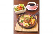 画像:Rising Sun Coffee(ライジング サン コーヒー)