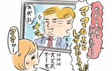 画像:【520号】荒木直美の婚喝百景 もうひとりとは言わせない!