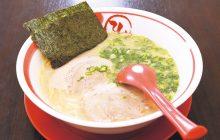 画像:【516号】麺's すぱいす – こだわりの味と手頃な価格で人気 らーめん まる孔(こう)
