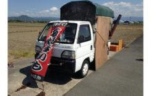 画像:軽トラの石焼き芋屋さん