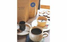 画像:【エリア情報 立ち寄りスポット】ROTARY COFFEE(ロータリー コーヒー)