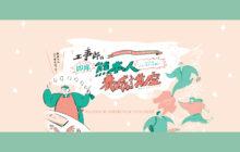 画像:【520号】すべてのニューカマーに捧ぐ! 工事郎の即席 熊本人養成講座