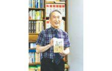 画像:【525号】すてきびと – 作家・眼科医 井上 俊輔さん