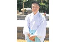 画像:【527号】すてきびと – 木山神宮 禰宜(ねぎ) 矢田 幸貴さん