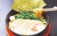 画像:【526号】麺's すぱいす – 本場・横浜の有名店からのれん分け 横浜家系 すずき家 愛