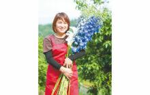 画像:【530号】すてきびと – 花農家 白石 恵美さん