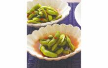 画像:美味しいレシピ vol.257 – おいしい枝豆