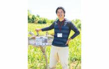 画像:【532号】すてきびと – 天草市地域おこし協力隊 冨山 宏士さん