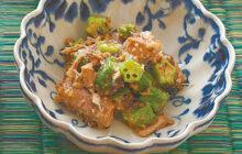 画像:美味しいレシピ vol.258 – 鯖缶とオクラの和え物