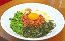 """画像:【532号】麺's すぱいす – 名古屋名物""""台湾まぜそば""""をアレンジ 麺屋 いぶき"""