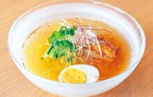 画像:【535号】麺's すぱいす – 阿蘇のあか牛を中心に赤身肉を提供 焼肉厨房(ダイニング) あかいと