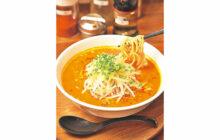 画像:激辛道 辛辛麺(からからめん)