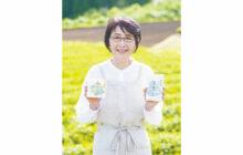 画像:【538号】すてきびと – 「カントリーママ」代表 内田 史子さん
