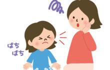 画像:【538号】子育てラボ – 知る・学ぶ VOL.402